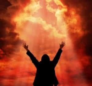Dependence Upon God